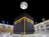 السعودية تشهد التعامد الأول للقمر على الكعبة المشرفة فى 2021