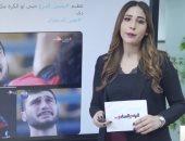 تغطية خاصة بتليفزيون اليوم السابع.. تعظيم سلام لمنتخب مصر لليد رغم الخروج