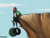 كاريكاتير اليوم.. لبنان على حافة الهاوية بسبب الأزمات