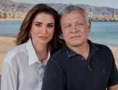 الملكة رانيا تواصل الاحتفال بعيد ميلاد عاهل الأردن: الله يخليلى إياك يا أغلى الناس