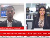 القبض عليه هيشجع الساكت يتكلم.. آخر مستجدات التحقيق مع الطبيب المتحرش..فيديو