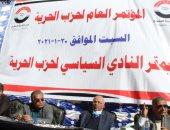 ممدوح محمود رئيسا لحزب الحرية بالتزكية..ويؤكد: انطلاقة قوية الفترة القادمة