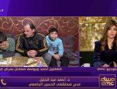 """استجابة لـ""""اليوم السابع""""..مدير الحسين الجامعى: سنقدم اللازم للطفلين يوسف وأحمد"""