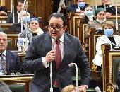نائب رئيس البرلمان العربى: دخول معدات مصرية لغزة يؤكد حرص مصر على إرساء السلام