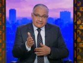 """سعد الهلالى: 30يونيو أوقفت تجارة الدين و""""النواب"""" هو الحاسم لأمر المجتمع.. فيديو"""