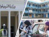 أخبار مصر.. التعليم: احتساب نتيجة الشهادة الإعدادية وفق درجات الطالب بالتيرم الثانى