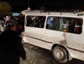 """التحفظ على السيارات المتسببة فى حادث """"الصحراوى الشرقى"""" وعرضها على مهندس فنى"""