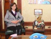 وزيرة الهجرة: مشروع قانون الهجرة سيتضمن صندوقا لرعاية المصريين بالخارج