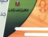 وزير التموين: اكتشفنا بطاقات تموين بأسماء وزراء.. وتقنية جديدة لتلافى الأخطاء