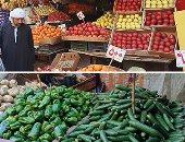 انخفاض كبير فى أسعار الخضراوات والفاكهة بالأسواق بالصعيد.. الطماطم والبطاطس بـ2.5 جنيه.. البرتقال والبطاطا بـ3 جنيهات.. والخيار والفلفل بـ4.. واليوسفى بـ5.. والليمون يحافظ على سعره.. والتجار يكشفون سبب الانخفاض