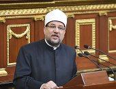 وزير الأوقاف يهنئ الرئيس السيسى بعيد الفطر المبارك