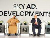 """""""سكاي أبو ظبي"""" أول مستثمر إماراتي بالعاصمة الإدارية باستثمارات لـ15 مليار جنيه"""