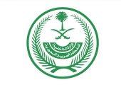 """صحيفة سعودية: القبض على """"متحرش بطفل"""" وثق جريمته على """"التواصل الاجتماعي"""""""