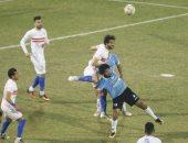اتحاد الكرة يعلن إقامة مباراة الزمالك وغزل المحلة باستاد الإسكندرية