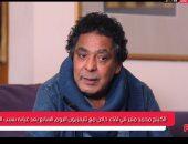 محمد منير يكشف لتليفزيون اليوم السابع عن أقرب الألقاب لقلبه