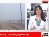 الأرصاد لتليفزيون اليوم السابع: أمطار غزيرة تضرب مصر غدا.. فيديو