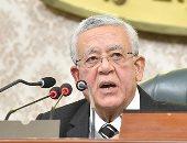 """""""إكستر نيوز"""" تبرز تصريحات رئيس مجلس النواب خلال جلسات الأسبوع الماضى"""