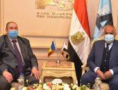 رئيس العربية للتصنيع يبحث مع سفير رومانيا الشراكة بمجالات التصنيع المختلفة