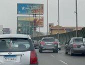 كثافات مرورية أعلى كوبرى أكتوبر المتجه من مدينة نصر للمهندسين.. فيديو
