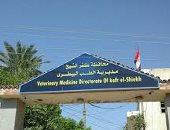 ندوات إرشادية للتوعية بخطورة إنفلونزا الطيور للمزارعين فى كفر الشيخ