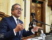 وزير الآثار يستعرض أمام النواب جهود دعم القطاع السياحى لمواجهة تداعيات كورونا