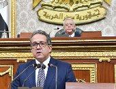 وزير السياحة يعلن بدء إجراءات تسجيل أسود قصر النيل ضمن الآثار المصرية