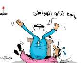 """كاريكاتير """"الأنباء"""" الكويتية: زيادة الدعم سيكون على حساب المواطن"""
