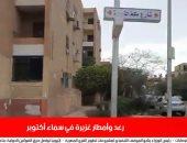 رعد وأمطار غزيرة فى سماء مدينة 6 أكتوبر بمحافظة الجيزة.. فيديو