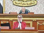 وزيرة الصحة من مجلس النواب: أنهينا قوائم الانتظار بتكلفة 5.5 مليار جنيه