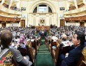 وزيرة الصحة أمام النواب: المبادرات الرئاسية ساهمت فى تحسن مؤشرات المنظومة