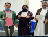 جنوب سيناء تساعد أسرة سيناوية فى الحصول على بطاقات الرقم القومى.. صور
