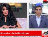 مفاجأة من سالى عبد السلام لجمهورها بقصة مؤثرة.. وتقلبات جوية اليوم.. فيديو