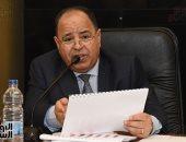 وزير المالية يكشف مؤشرات الموازنة الجديدة: نتوقع إيرادات 1.259 تريليون جنيه