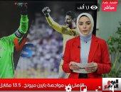 الأهلى VS بايرن ميونخ.. القيمة التسويقية للاعبين على تليفزيون اليوم السابع