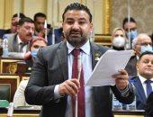 النائب محمد سلطان يعلن موافقة الصحة على إنشاء وحدة صحية بحدائق الأهرام