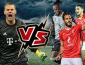 الأهلى لا يعرف الهزيمة فى 32 مباراة قبل مواجهة بايرن ميونخ بالمونديال