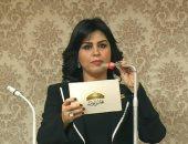 النائبة هند رشاد: مماطلة أسامة هيكل فى المثول أمام مجلس النواب أمر غير مقبول