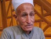 حسن الخاتمة.. الشيخ خلف توضأ وخرج للصلاة وتوفى أمام أبواب المسجد بالمنيا