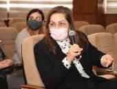 وزيرة التخطيط: تحديث رؤية مصر 2030 تتضمن التعامل مع القضية السكانية وكورونا