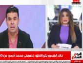 """هل اتهم خالد الغندور إدارة الأهلى بتحمل مسئولية وفاة محمد عبدالوهاب؟ """"فيديو"""""""