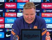"""كومان: """"سداسية برشلونة أعظم من ألقاب البايرن هذا الموسم.. وجاهزون لمواجهة ألافيس"""""""