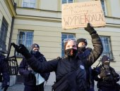 بولندا تسجل 5334 إصابة و98 حالة وفاة بكورونا خلال 24 ساعة