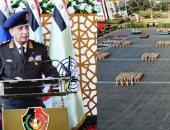 وزير الدفاع يشهد حفل انتهاء الإعداد العسكرى لطلبة الكليات العسكرية والمعهد الفنى
