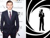 توم هولند يرشح نفسه للعب شخصية جيمس بوند: أنا العميل 007 القادم