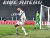 رونالدو يستهدف 3 أرقام تاريخية مع يوفنتوس الإيطالي