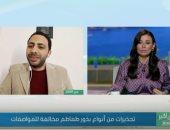 """أخصائى محاصيل يكشف لـ""""صباح الخير يا مصر"""" تفاصيل بذور مجهولة للطماطم.. فيديو"""