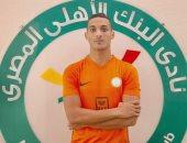التدريبات المائية تجهز أحمد ياسر لمباريات البنك الأهلى بعد إصابة الوتر الوحشى