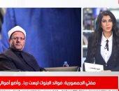 تصريحات نارية لمفتى الجمهورية فى التعامل مع البنوك بنشرة حصاد تليفزيون اليوم السابع