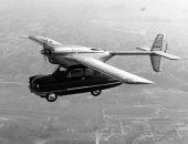 التاكسى الطائر.. طائرة بدون طيار تنقل الركاب والبضائع لمسافة 100 كيلو متر