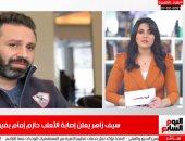 القضاء: مرتضى لن يعود للزمالك.. وحازم إمام إيجابى كورونا فى نشرة الظهيرة